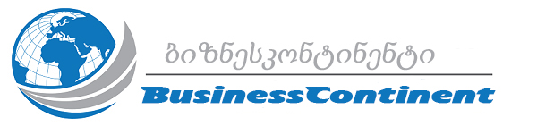 businesscon